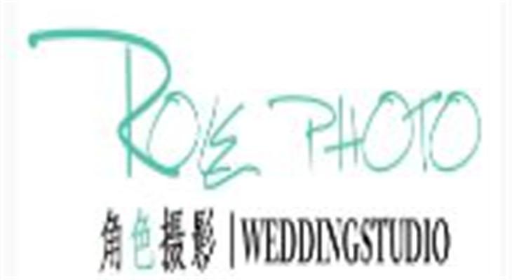 角色婚纱摄影