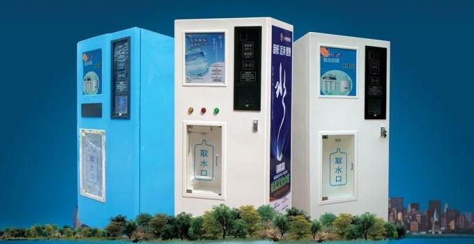 自動售水機環保