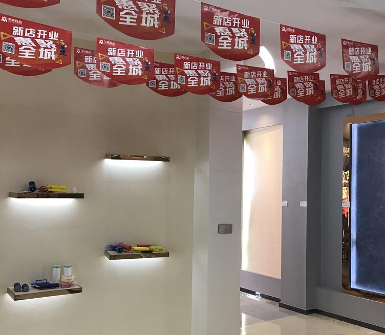 中美尚品艺术壁材加盟