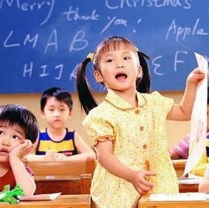 優陽教育兒童