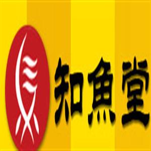 知鱼堂加盟