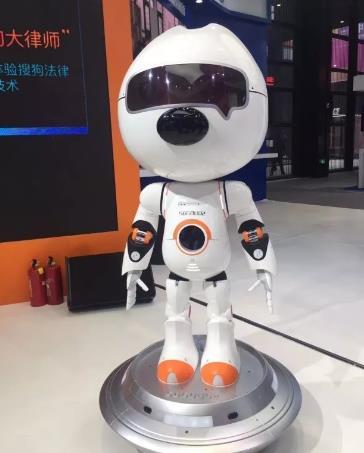 汪仔機器人品牌機器人
