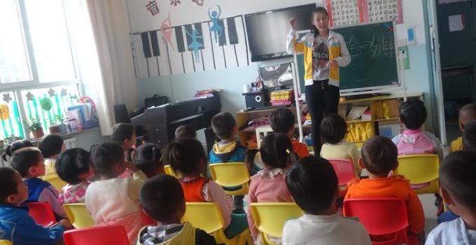 星河湾德福双语幼儿园多元化