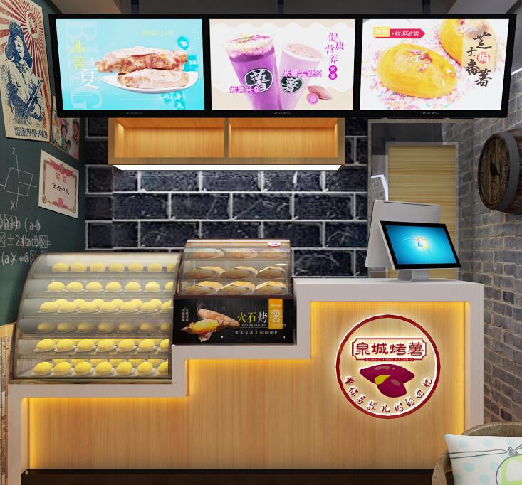 泉城烤薯小吃門店