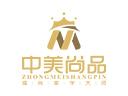 中美尚品藝術壁材品牌logo