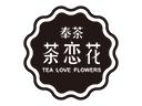 奉茶飲品品牌logo