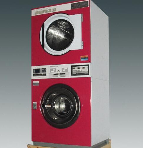 伊斯曼洗衣方便