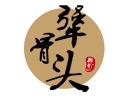 鄭掌門犟骨頭排骨飯品牌logo
