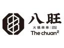 八旺火锅香串串