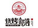 燒烤部落品牌logo