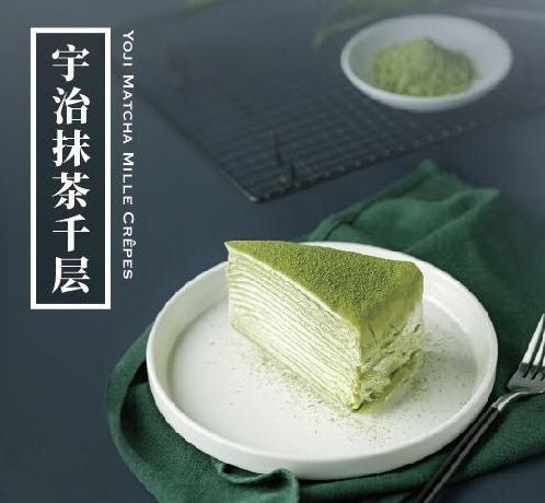 果燃掂港式甜品宇治抹茶千层