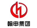 翰申集团微金融