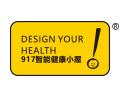 917智能健康小屋加盟