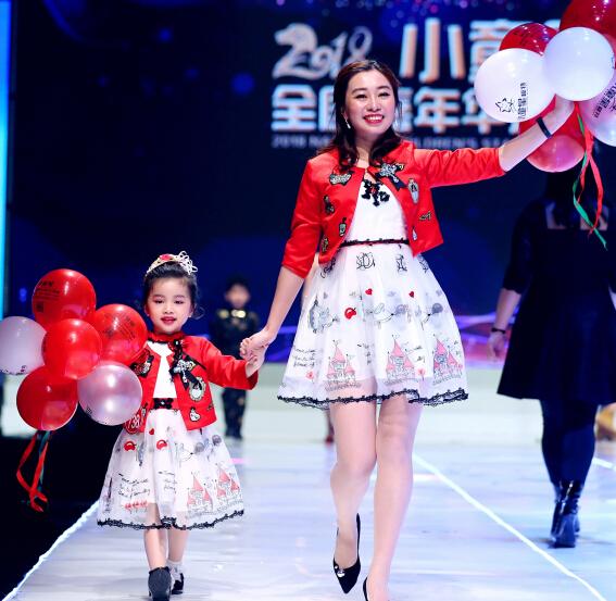 小童星儿童模特艺术联合走秀