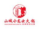 山城小龙女火锅品牌logo