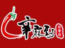 辛麻到瓦香雞黃燜雞品牌logo