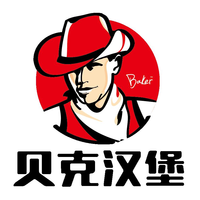 貝克漢堡品牌logo