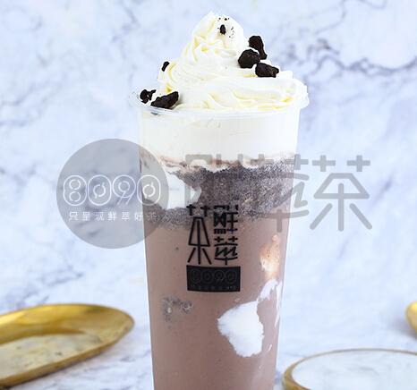 8090鲜萃茶冰霜