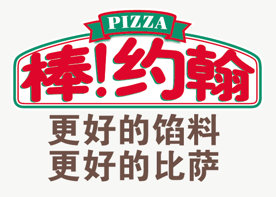 棒约翰品牌logo