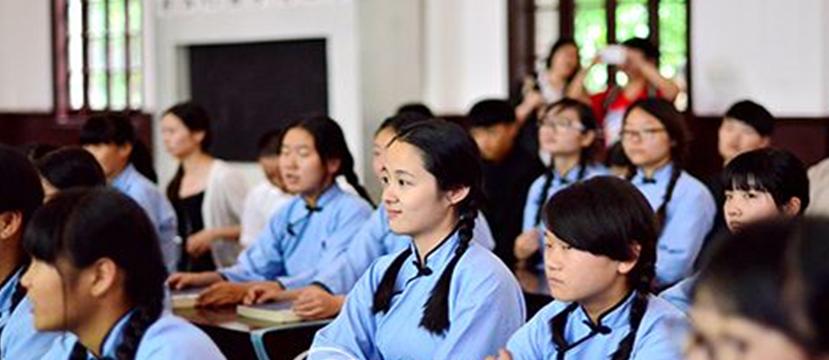 慧时光女子学堂文化会所扎根传统文化