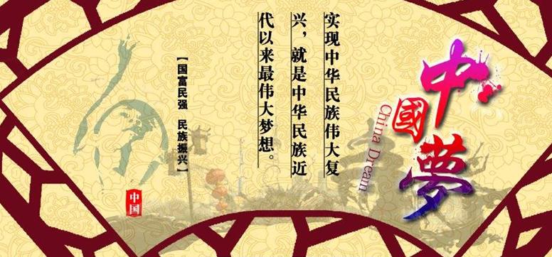 慧时光女子学堂文化会所中国梦