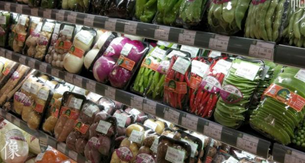 易购超市蔬菜区