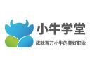 小牛學堂品牌logo