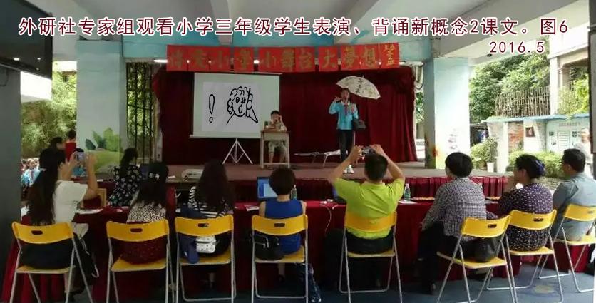 华人英语学生表演