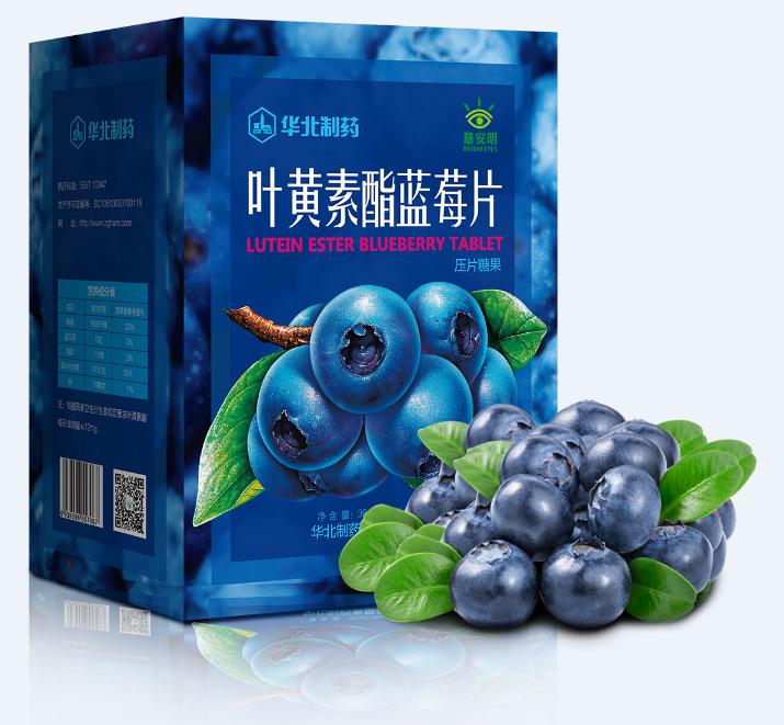 慧安明蓝莓片