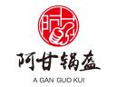 阿甘锅盔品牌logo