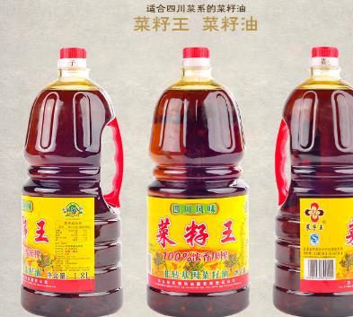 菜籽王菜籽油產品