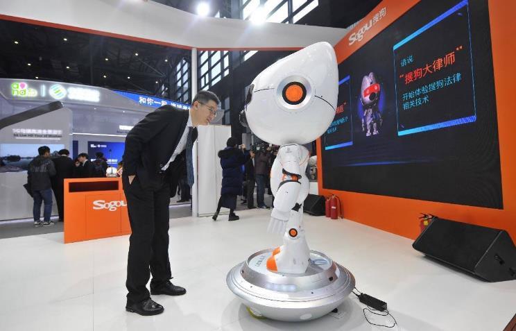 汪仔機器人