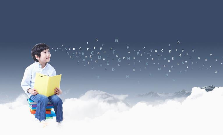 童年无限教育机构