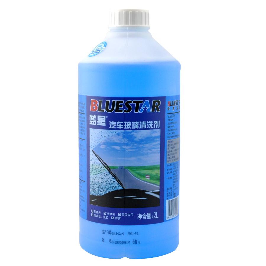 蓝星玻璃水产品
