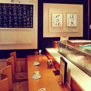 和風壽司店日式