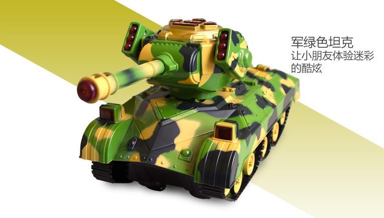 迷彩机器人坦克