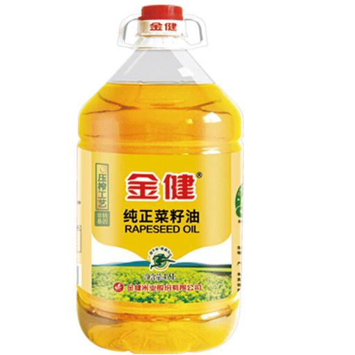 金健菜籽油展示