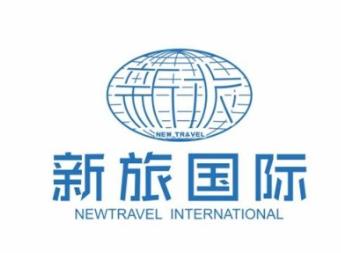 新旅旅行社加盟