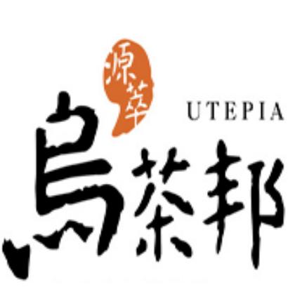 乌茶邦加盟