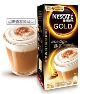 臻享白咖啡杯子