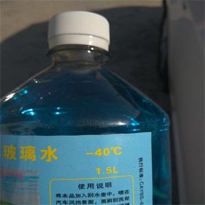 卡罗拉玻璃水加盟