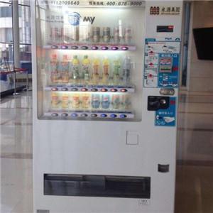 米源饮料自动售货机