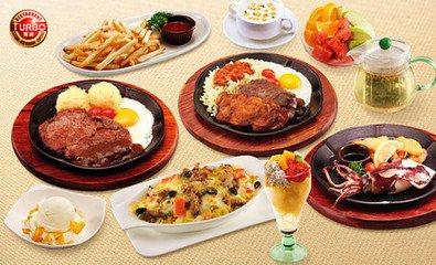 德保餐厅三人餐