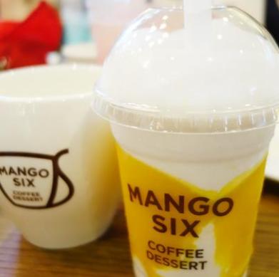 mangosix芒果茶饮