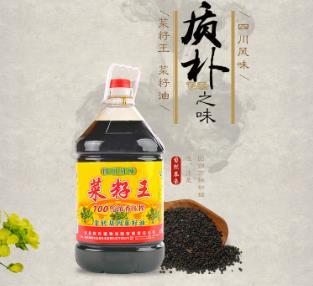 菜籽王菜籽油海報