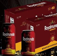 德国慕尼黑皇家啤酒展示-红