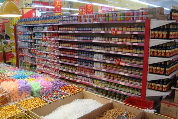 超市内景图