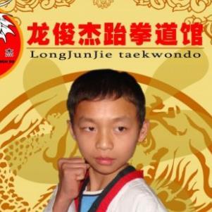 龙俊杰跆拳道优秀队员