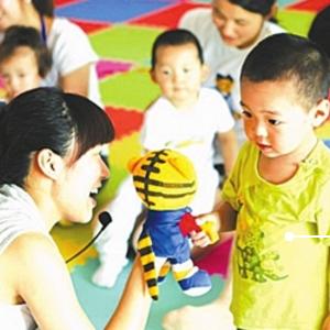 海贝尔幼儿园健康