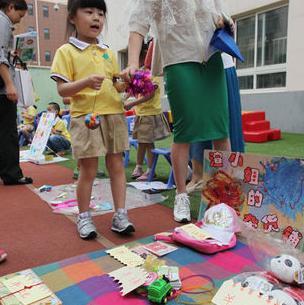 六一幼兒園跳蚤市場